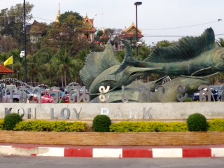 Koh Koh Loi sign