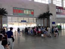 Luoyang Longmen station